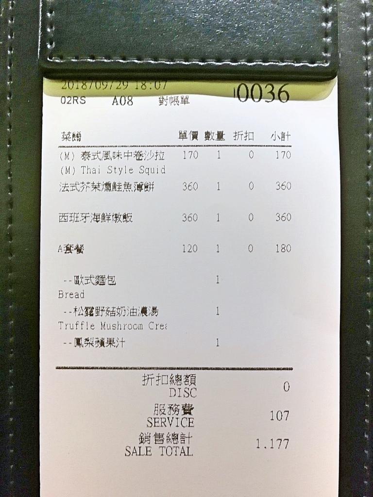 2-9中美村mu-cafe_180930_0024.jpg
