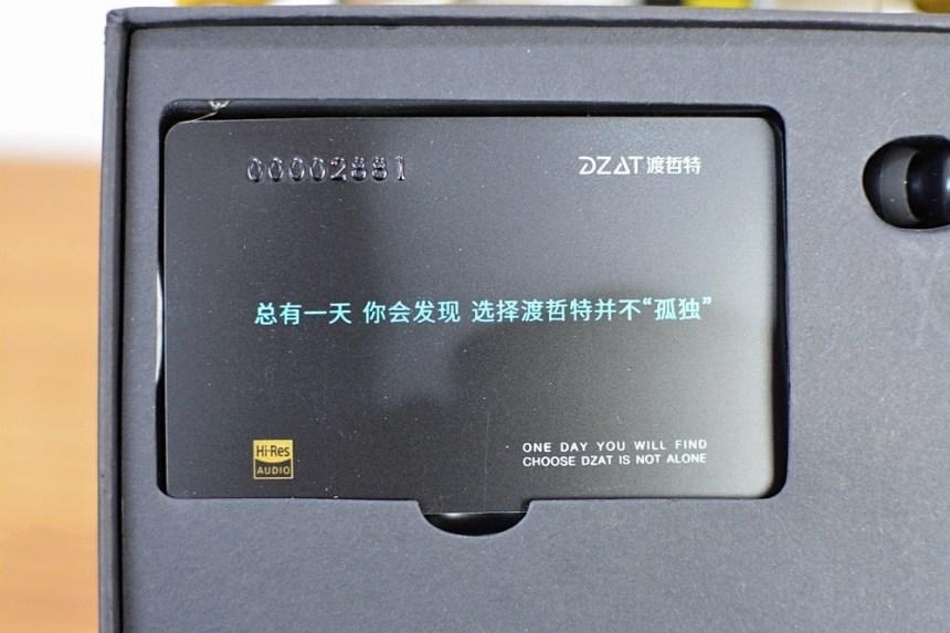 2-3DZAT渡哲DT-10_11.jpg