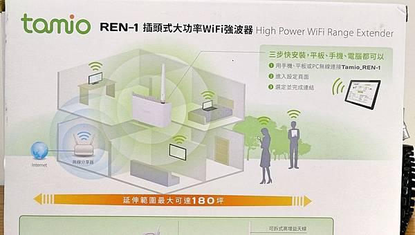 2Tamio-REN1-43.jpg