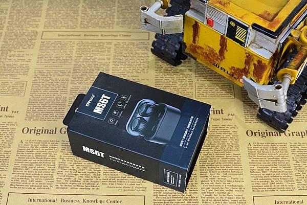 1m-toy-MS6T6.jpg