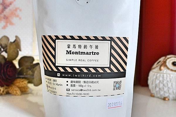1想望咖啡-蒙馬特的午後-1.jpg