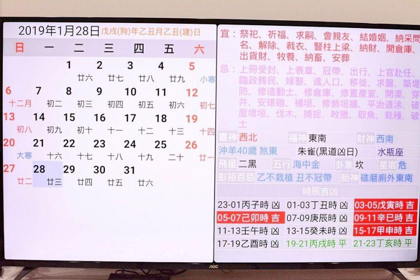 5-9AOC-65-UHDTV-menu-60.jpg