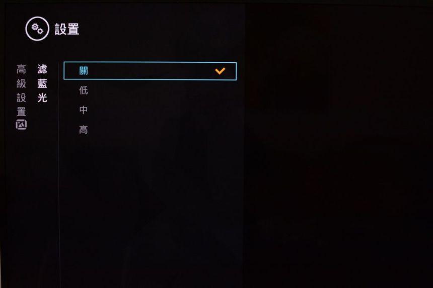 6-6AOC-65-UHDTV-menu-13.jpg