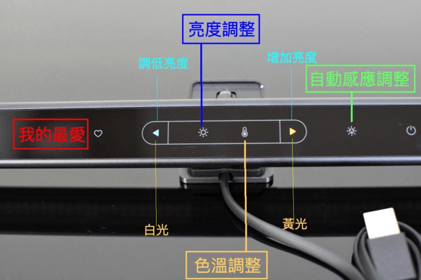 3-2BENQ-LED-32.jpg