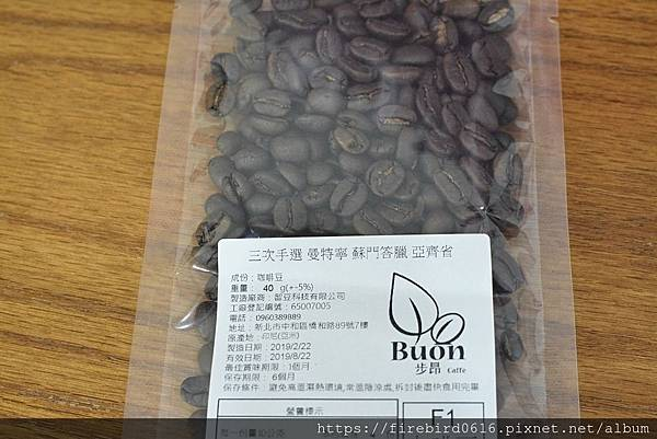 3-0步昂咖啡豆BUON-23.jpg