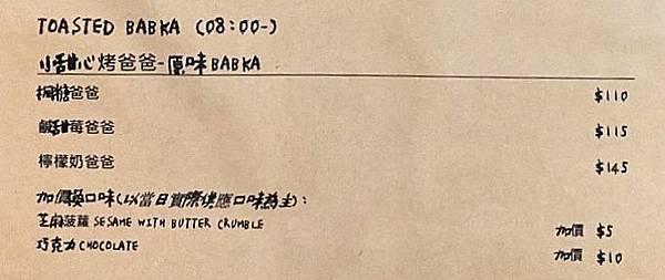 9-9新竹GodSpeed吉十咖啡-9_Fotor.jpg