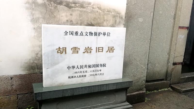 3杭州古蹟行-39.jpg