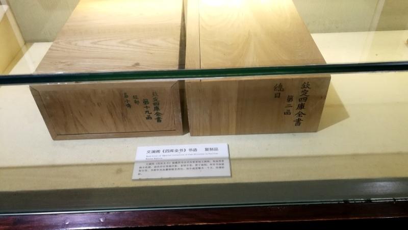 5-3杭州自由行-西湖-28.jpg