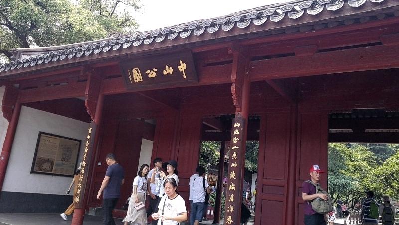 6杭州自由行-西湖-42.jpg