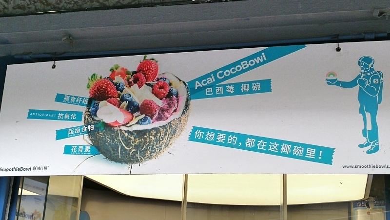 3上海法租界-17.jpg