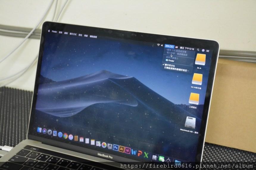 台北MacBook維修推薦-MacBook充電測試