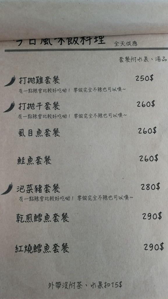 4中壢海華SOGO-22歲-21.jpg