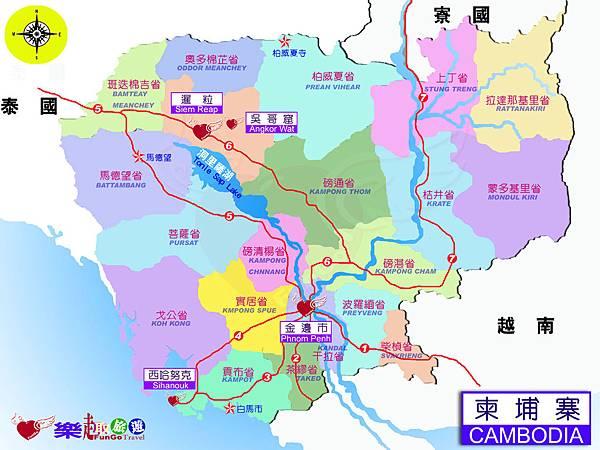 吳哥窟地理位置 @ FunGoTravel【樂趣旅遊】 :: 痞客邦