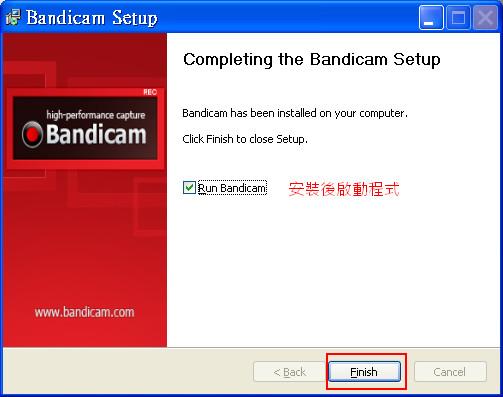 [教學] 遊戲錄影程式 BandiCam 使用教學 2015/3/13 更新 @ 黃昏色的詠使 :: 痞客邦