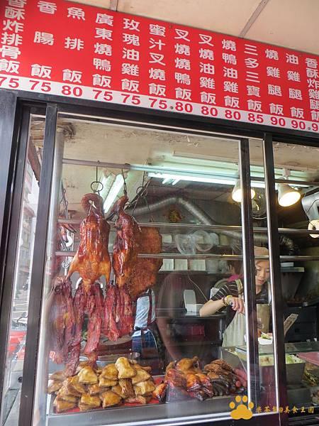 三多燒鴨燒臘專賣店︱新北市美食︱美食王國 @ 米茶熊@美食王國 :: 痞客邦