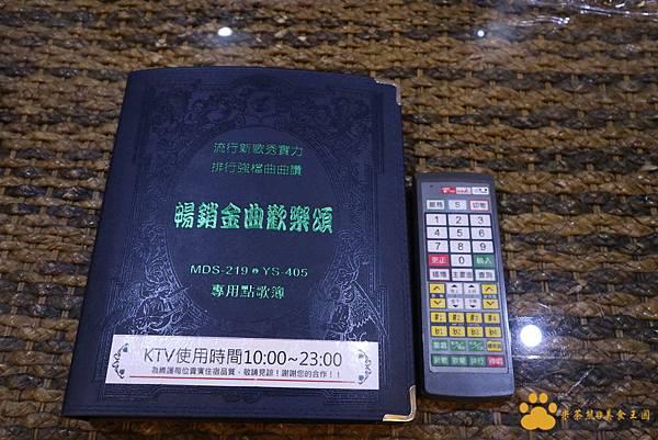 IMG_2808.JPG