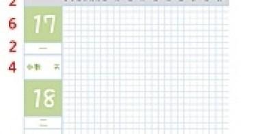 [教學] 自製考前衝刺本內頁格式
