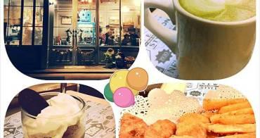 【桃園。下午茶】Max&Corrine  英式鄉村特色咖啡廳  藏身桃園縣府特區