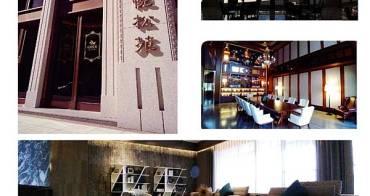 【林口賞屋】豪宅建案首選中悅松苑-百年松柏 永恆古典 大氣落成