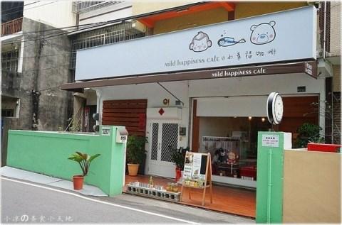 豐原 小幸福咖啡館.jpg