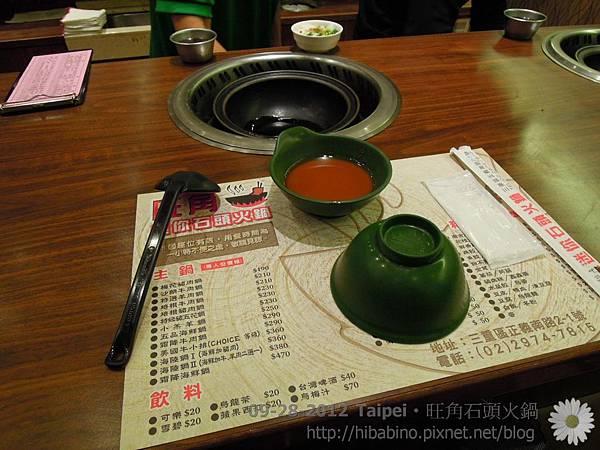 石頭火鍋, 三重美食, 三重火鍋, 台北美食, 旺角石頭火鍋