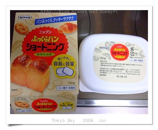 起酥油是什么_時尚假發專賣店 jiafajiafa.com