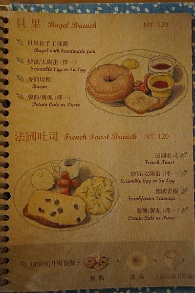 """台南美食推薦-好吃的早午餐""""逗點咖啡"""""""