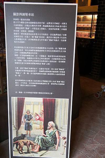 """宜蘭景點推薦-2014礁溪奇幻的魔法世界""""四圍堡車站餐廳"""""""