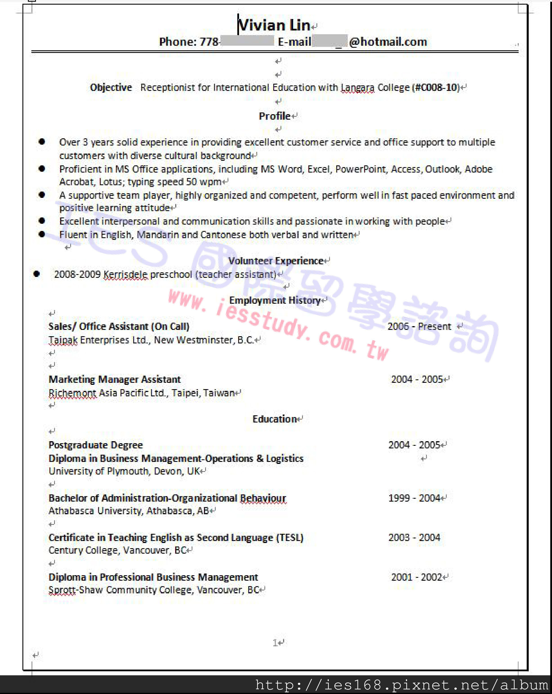 Write My Research Paper for Me - in objective resume sample - 2017/10/10