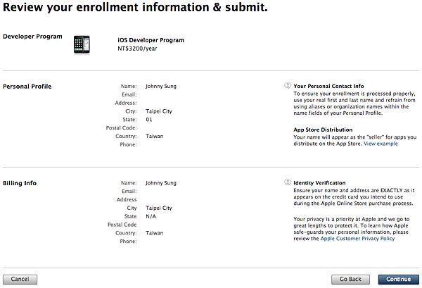 [iOS] Apple iOS Developer Program 開發者帳號 申請實錄 @ 清新下午茶 :: 痞客邦