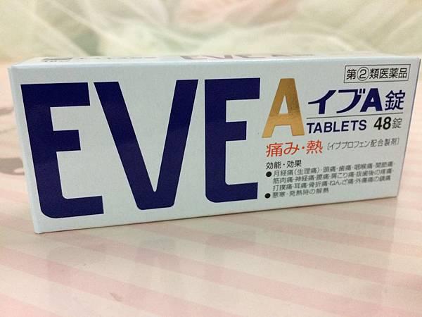 日本必買經痛止痛藥【EVE】,【BUFFERIN】~針對痛到不行的女孩們 @ 菲比的奇幻旅程 :: 痞客邦