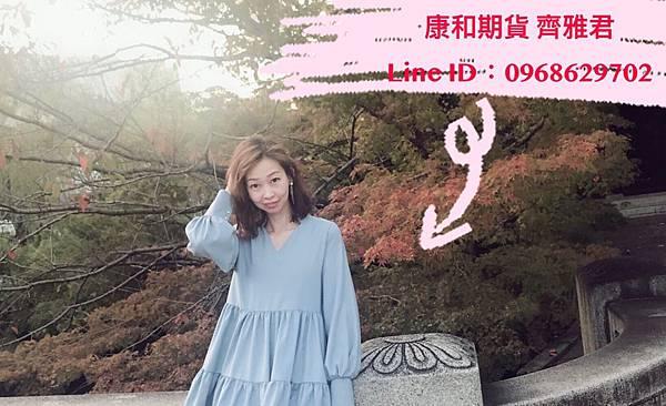 S__50102306 (2).jpg