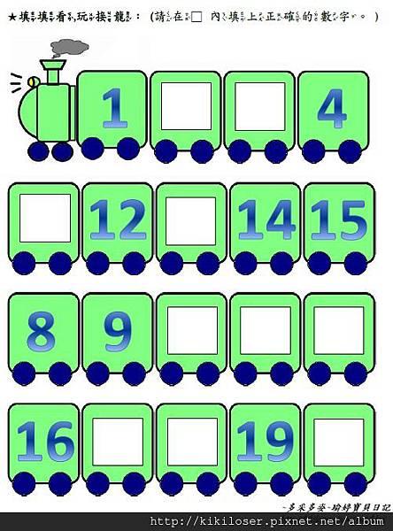 幼兒教學-123數字(中級) 1-50 練習簿/學習簿/描寫簿/作業簿(供下載) @ ~多采多姿~瑜婷小寶貝日記 :: 痞客邦