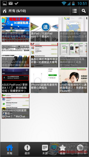 Screenshot_2012-12-15-22-51-57