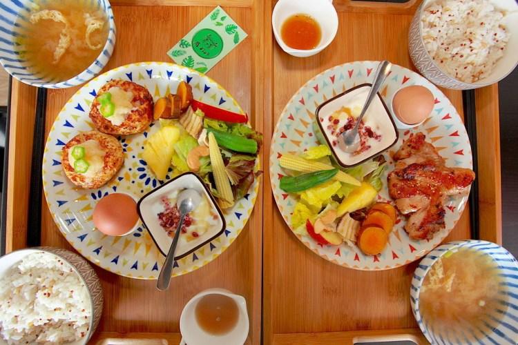 台南東區美食》吃。台南|東區。早午餐。新店報報,日式輕工業風氛圍,和洋料理「南ブランチminami brunch」。