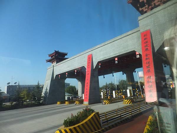 臺南機場接送巴士|- 臺南機場接送巴士| - 快熱資訊 - 走進時代