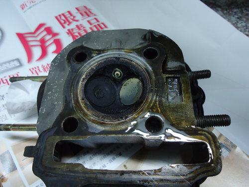 《汽缸頭》 與《 汽門 》~ 故障診斷 @ 星速汽車修護廠 :: 痞客邦