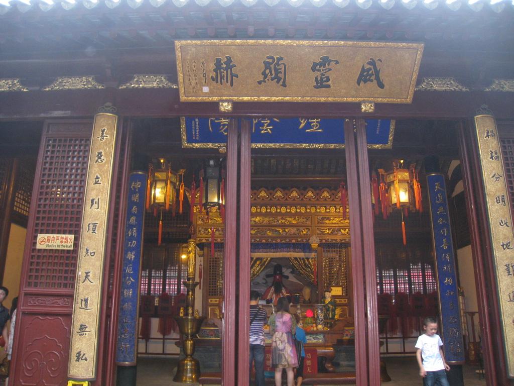 【專題】上海自助旅行推薦 @ Boyce 旅人時光.Buddha.Archangel.朝聖旅行.探索世界的盡頭 :: 痞客邦