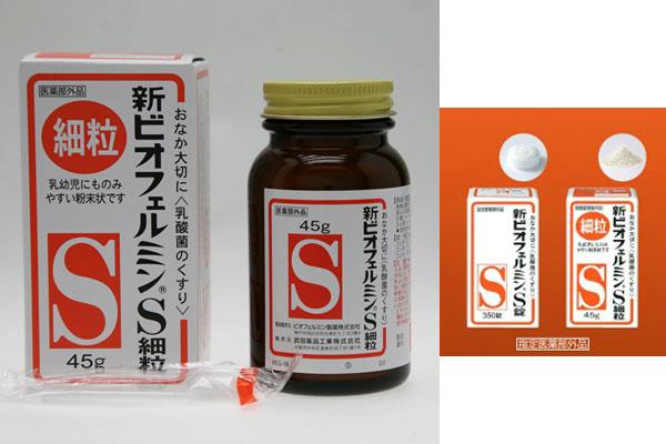【日本】日本新表飛鳴 – TouPeenSeen部落格
