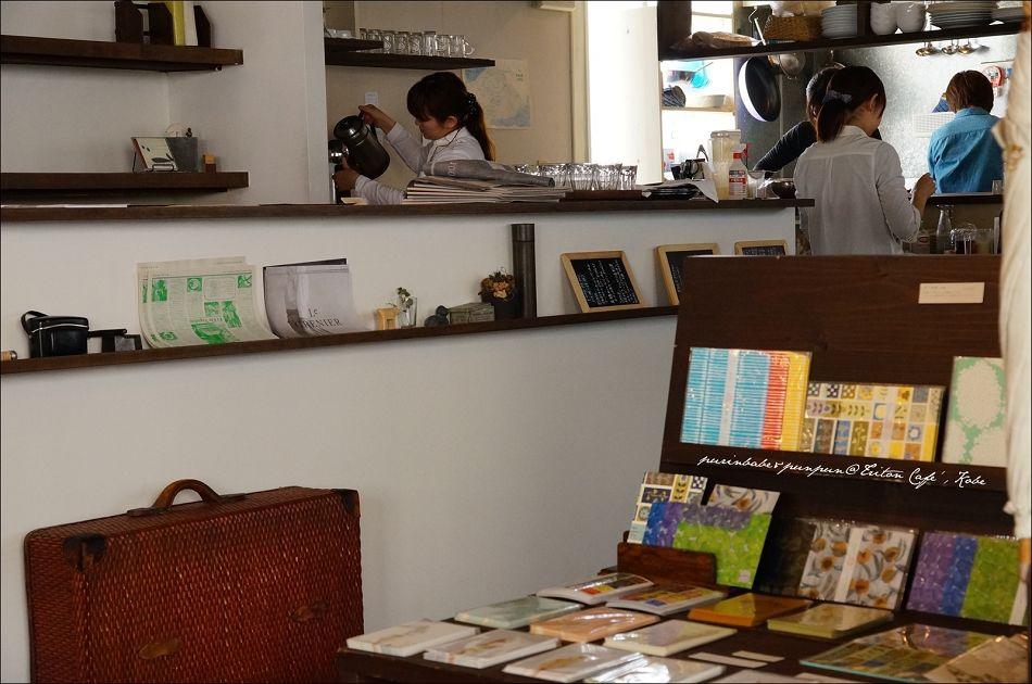 【神戶】雜貨。文創。好食光~Triton Cafe' @ 布丁。食。遊。記 :: 痞客邦