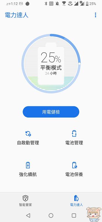 nEO_IMG_Screenshot_20190617-011237999.jpg