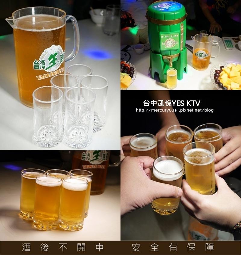 啤酒-併圖-vert.jpg