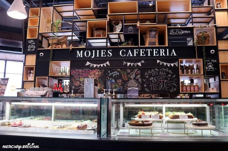 1546206285 1421882471 - 熱血採訪|摩吉斯烘焙樂園,大坑義法創意料理餐廳,義大利麵、燉飯、排餐新菜單登場!