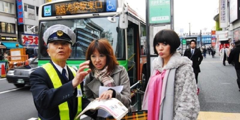 東京採訪....Day 4 原宿澀谷潮牌與新宿甜甜圈