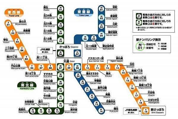 subwayrosenzu3.jpg