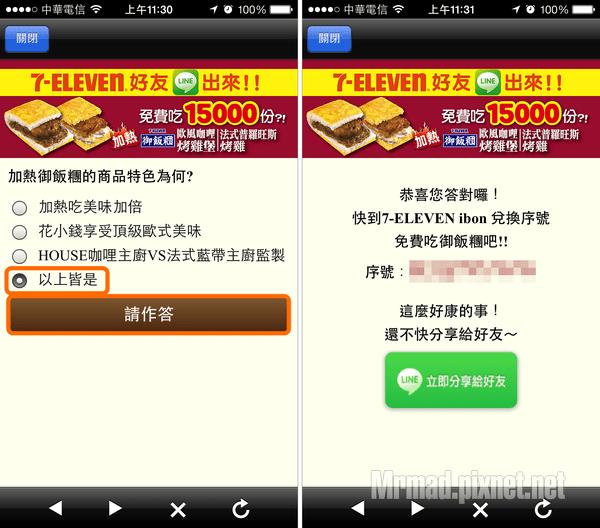 IMG_6406b