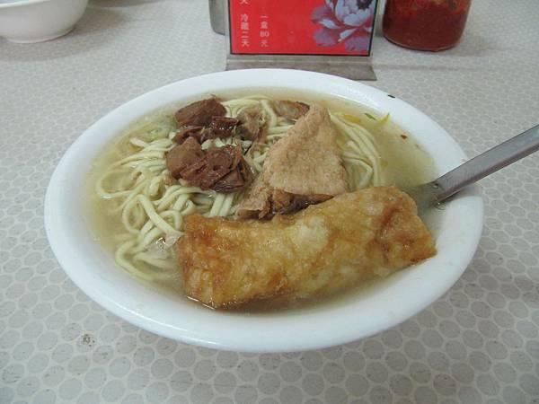 鹿港美食-林明堂素食麵 @ 鹿港小貓的鹿港旅遊資訊部落格 :: 痞客邦