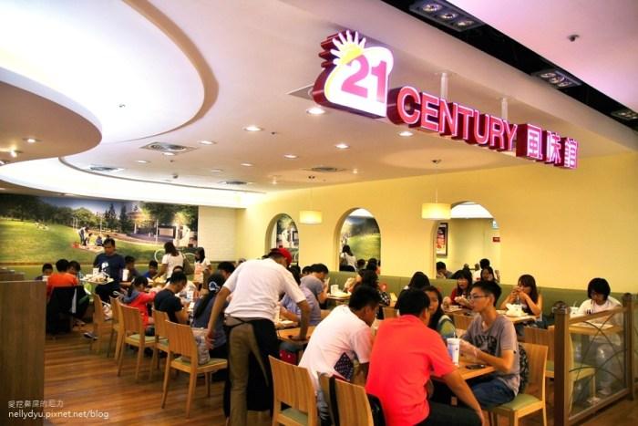 21世紀烤雞 老梅烤雞34.JPG