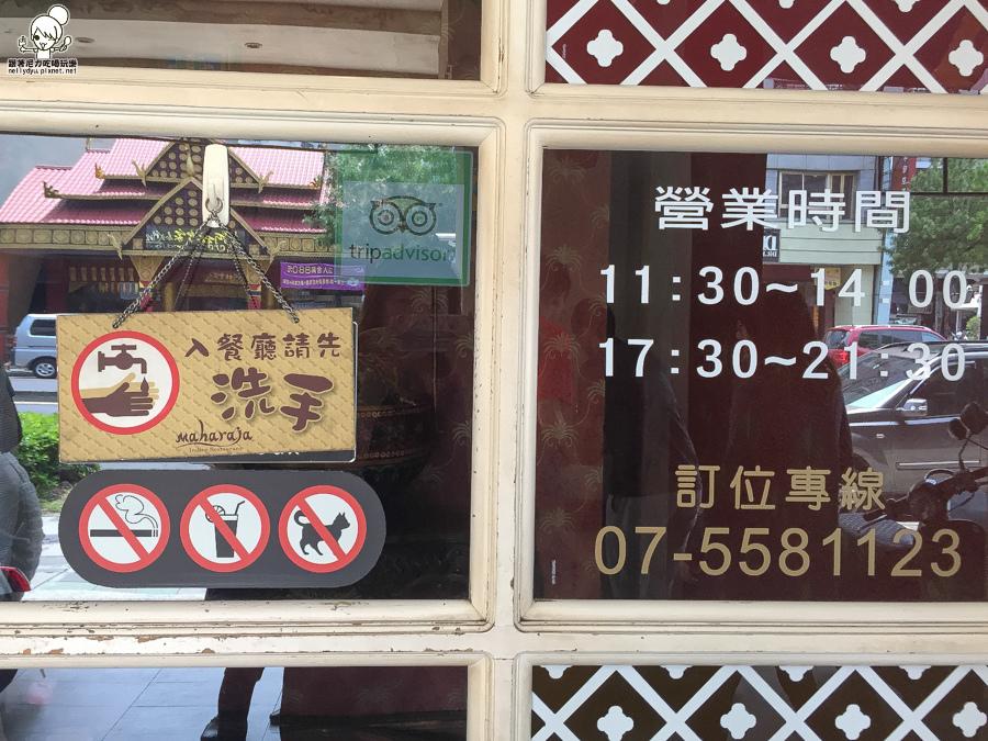 瑪哈印度餐廳 高雄印度料理 好吃 道地 必吃 (1 - 35).jpg