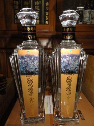 【金門·紀念】823金門紀念酒 – TouPeenSeen部落格